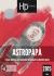 HP Accaparlante 2015 n.1 - Kindle