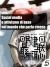 Social Media e attivismo di base nel mondo che parla cinese PDF