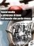 Social media e attivismo di base nel mondo che parla cinese mobi