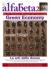 alfabeta2 n.5 Edizione Speciale