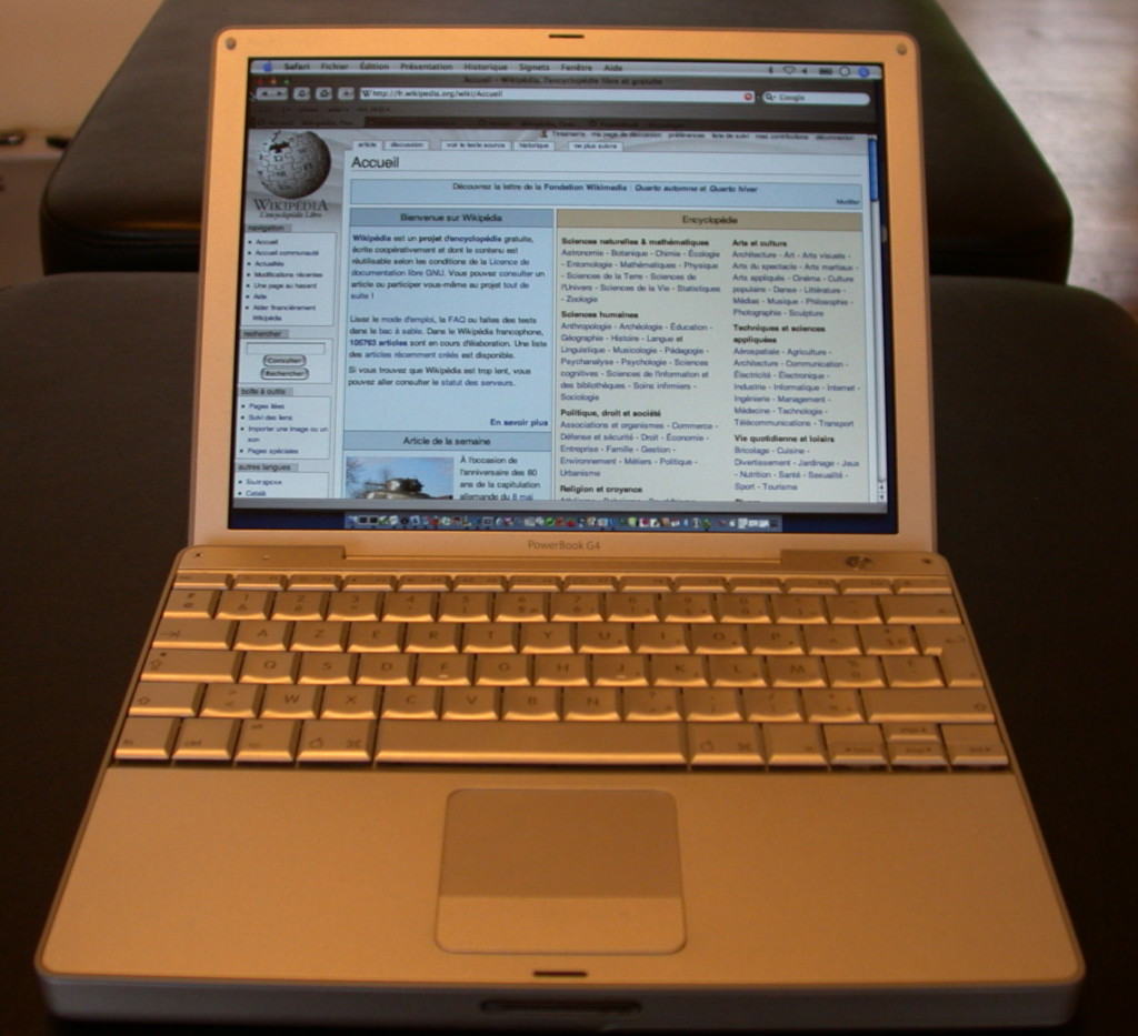 PowerBook_G4_12-fr-1